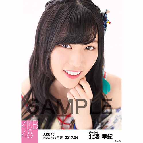 AKB48 2017年4月度 net shop限定個別生写真 「翼はいらない エスニック柄」衣装II5枚セット 北澤早紀