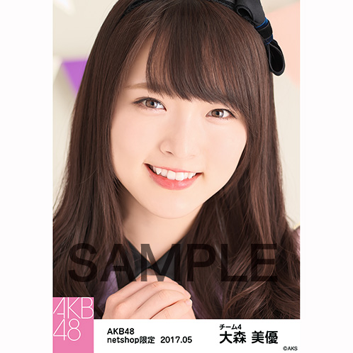 AKB48 2017年5月度 net shop限定個別生写真 「カラフルレザー」衣装5枚セット 大森美優