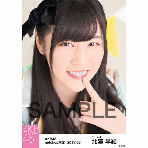 AKB48 2017年5月度 net shop限定個別生写真 「カラフルレザー」衣装5枚セット 北澤早紀