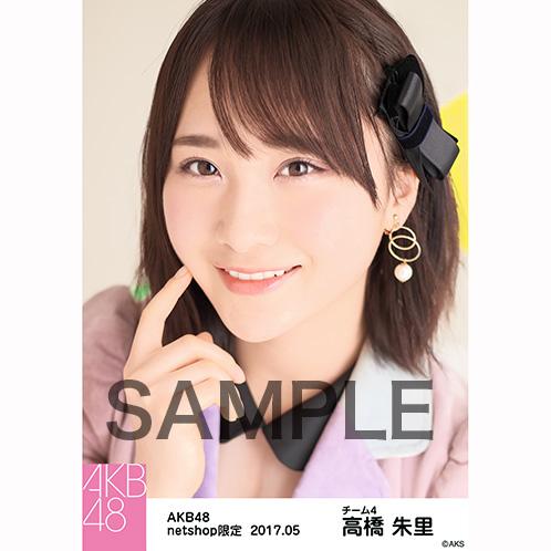 AKB48 2017年5月度 net shop限定個別生写真 「カラフルレザー」衣装5枚セット 高橋朱里