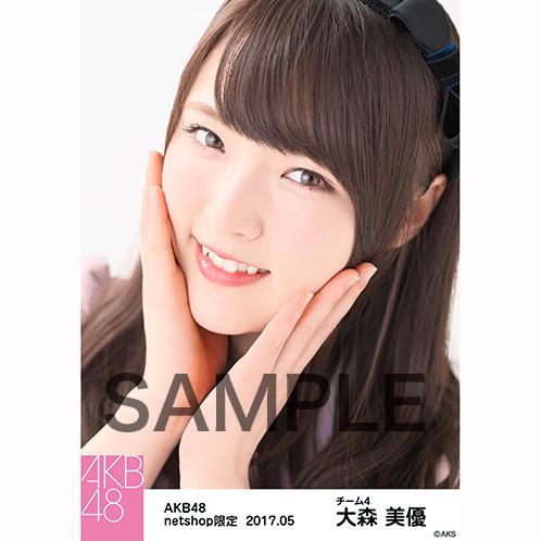 AKB48 2017年5月度 net shop限定個別生写真 「カラフルレザー」衣装II5枚セット 大森美優