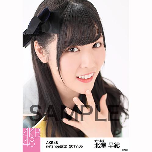 AKB48 2017年5月度 net shop限定個別生写真 「カラフルレザー」衣装II5枚セット 北澤早紀