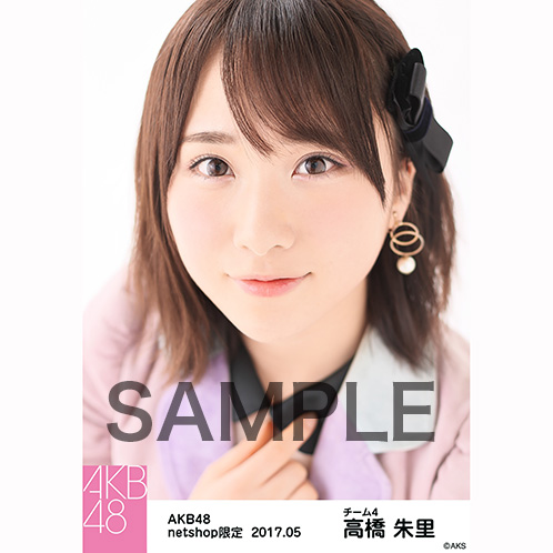 AKB48 2017年5月度 net shop限定個別生写真 「カラフルレザー」衣装II5枚セット 高橋朱里
