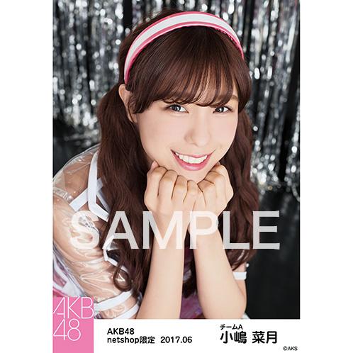 AKB48 2017年6月度 net shop限定個別生写真 「ただいま恋愛中 レインコート」衣装5枚セット 小嶋菜月