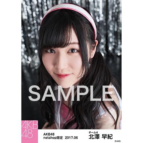 AKB48 2017年6月度 net shop限定個別生写真 「ただいま恋愛中 レインコート」衣装5枚セット 北澤早紀
