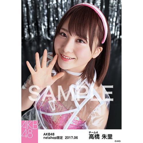 AKB48 2017年6月度 net shop限定個別生写真 「ただいま恋愛中 レインコート」衣装5枚セット 高橋朱里
