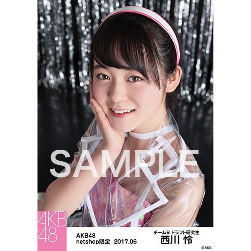 AKB48 2017年6月度 net shop限定個別生写真 「ただいま恋愛中 レインコート」衣装5枚セット 西川怜