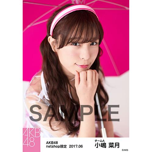 AKB48 2017年6月度 net shop限定個別生写真「ただいま恋愛中 レインコート」衣装II5枚セット 小嶋菜月