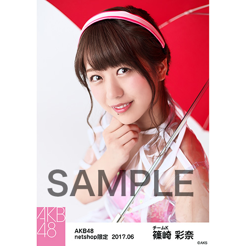 AKB48 2017年6月度 net shop限定個別生写真「ただいま恋愛中 レインコート」衣装II5枚セット 篠崎彩奈