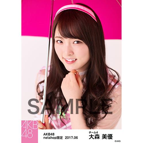 AKB48 2017年6月度 net shop限定個別生写真「ただいま恋愛中 レインコート」衣装II5枚セット 大森美優
