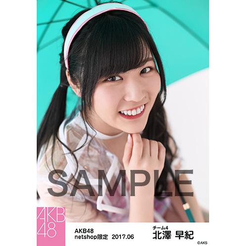 AKB48 2017年6月度 net shop限定個別生写真「ただいま恋愛中 レインコート」衣装II5枚セット 北澤早紀