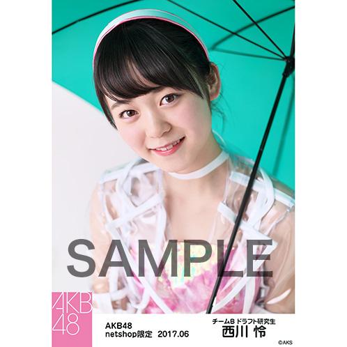 AKB48 2017年6月度 net shop限定個別生写真「ただいま恋愛中 レインコート」衣装II5枚セット 西川怜