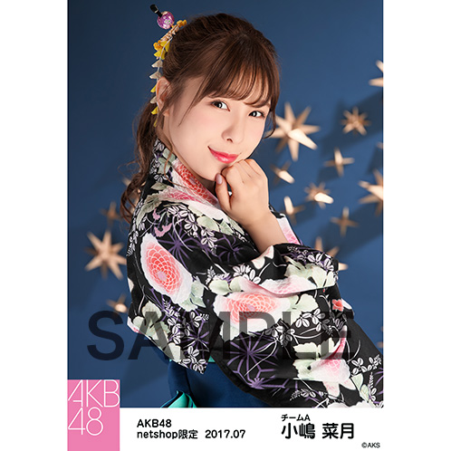 AKB48 2017年7月度 net shop限定個別生写真「浴衣」衣装5枚セット 小嶋菜月