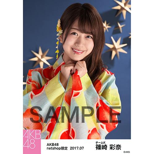 AKB48 2017年7月度 net shop限定個別生写真「浴衣」衣装5枚セット 篠崎彩奈