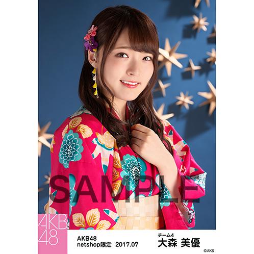 AKB48 2017年7月度 net shop限定個別生写真「浴衣」衣装5枚セット 大森美優