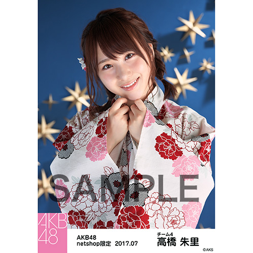 AKB48 2017年7月度 net shop限定個別生写真「浴衣」衣装5枚セット 高橋朱里