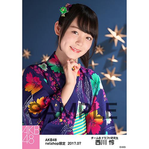AKB48 2017年7月度 net shop限定個別生写真「浴衣」衣装5枚セット 西川怜