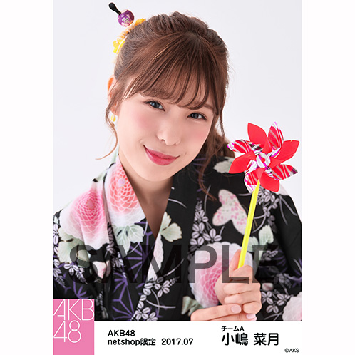 AKB48 2017年7月度 net shop限定個別生写真「浴衣」衣装II5枚セット 小嶋菜月