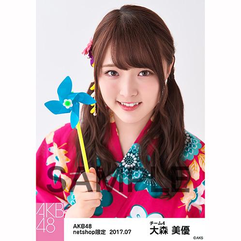 AKB48 2017年7月度 net shop限定個別生写真「浴衣」衣装II5枚セット 大森美優