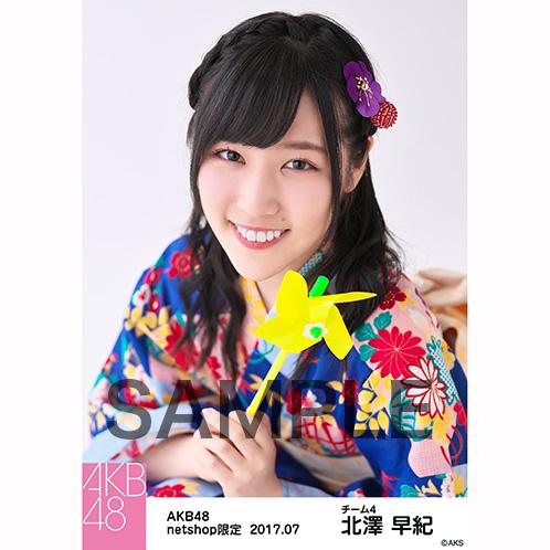 AKB48 2017年7月度 net shop限定個別生写真「浴衣」衣装II5枚セット 北澤早紀