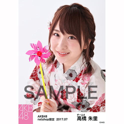 AKB48 2017年7月度 net shop限定個別生写真「浴衣」衣装II5枚セット 高橋朱里