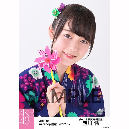 AKB48 2017年7月度 net shop限定個別生写真「浴衣」衣装II5枚セット 西川怜