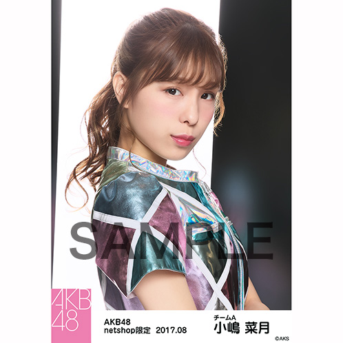 AKB48 2017年8月度 net shop限定個別生写真「M.Tに捧ぐ公演Prime time」衣装5枚セット 小嶋菜月