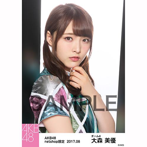 AKB48 2017年8月度 net shop限定個別生写真「M.Tに捧ぐ公演Prime time」衣装5枚セット 大森美優