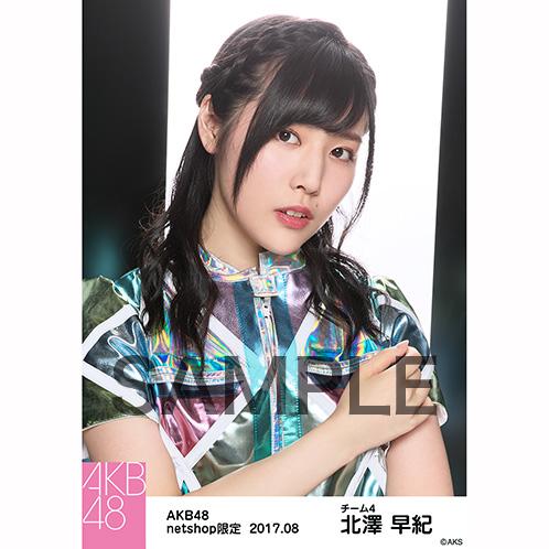 AKB48 2017年8月度 net shop限定個別生写真「M.Tに捧ぐ公演Prime time」衣装5枚セット 北澤早紀