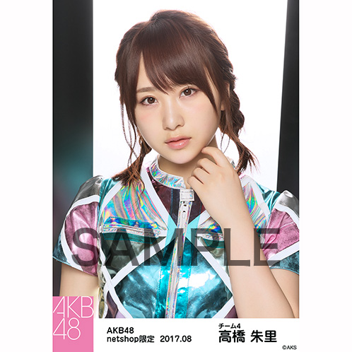 AKB48 2017年8月度 net shop限定個別生写真「M.Tに捧ぐ公演Prime time」衣装5枚セット 高橋朱里