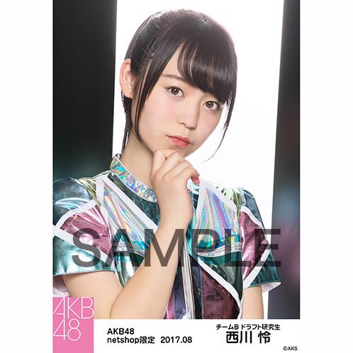 AKB48 2017年8月度 net shop限定個別生写真「M.Tに捧ぐ公演Prime time」衣装5枚セット 西川怜