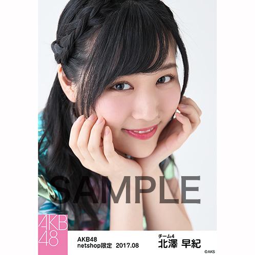AKB48 2017年8月度 net shop限定個別生写真「M.Tに捧ぐ公演Prime time」衣装II5枚セット 北澤早紀