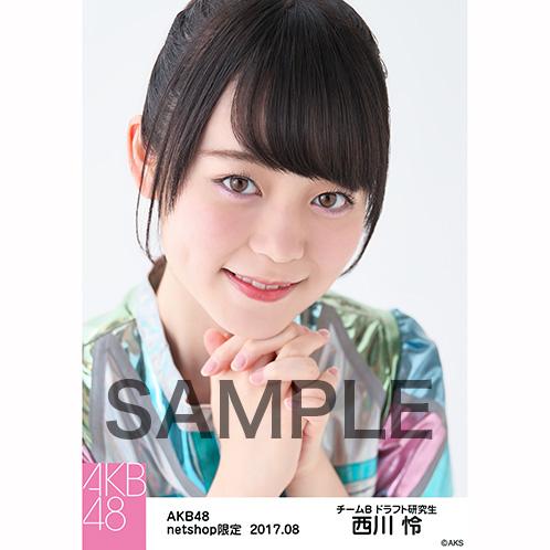 AKB48 2017年8月度 net shop限定個別生写真「M.Tに捧ぐ公演Prime time」衣装II5枚セット 西川怜