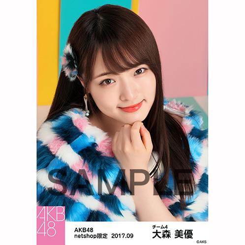 AKB48 2017年9月度 net shop限定個別生写真「ハイテンション ファー」衣装5枚セット 大森美優