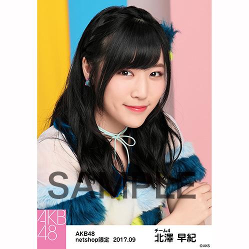 AKB48 2017年9月度 net shop限定個別生写真「ハイテンション ファー」衣装5枚セット 北澤早紀