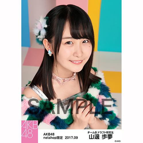 AKB48 2017年9月度 net shop限定個別生写真「ハイテンション ファー」衣装5枚セット 山邊歩夢