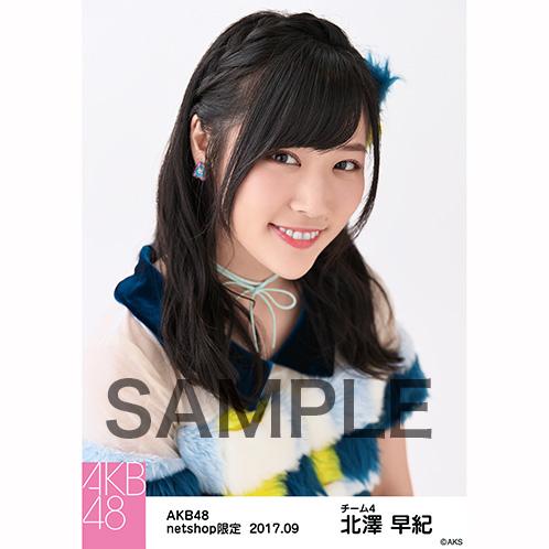 AKB48 2017年9月度 net shop限定個別生写真「ハイテンション ファー」衣装II5枚セット 北澤早紀