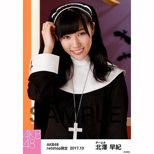 AKB48 2017年10月度 net shop限定個別生写真「特別ハロウィン」衣装5枚セット 北澤早紀