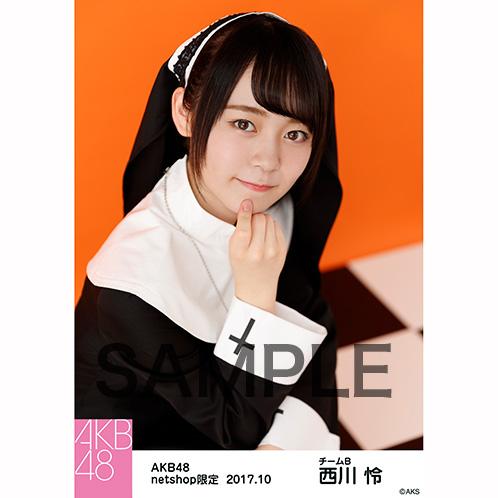 AKB48 2017年10月度 net shop限定個別生写真「特別ハロウィン」衣装5枚セット 西川怜