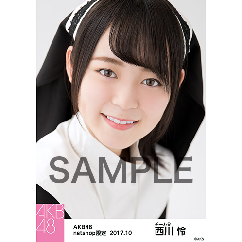AKB48 2017年10月度 net shop限定個別生写真「特別ハロウィン」衣装II5枚セット 西川怜