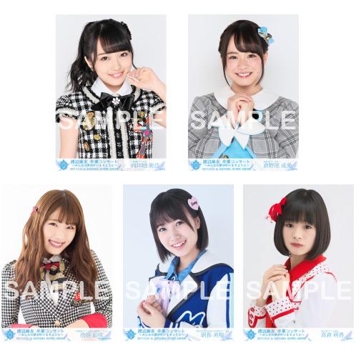 【AKB48】向井地美音応援スレ 63.1【みーおん】YouTube動画>43本 ->画像>621枚