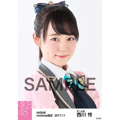 AKB48 2017年11月度 net shop限定個別生写真「イヴはアダムの肋骨 公演オープニング」衣装5枚セット 西川怜