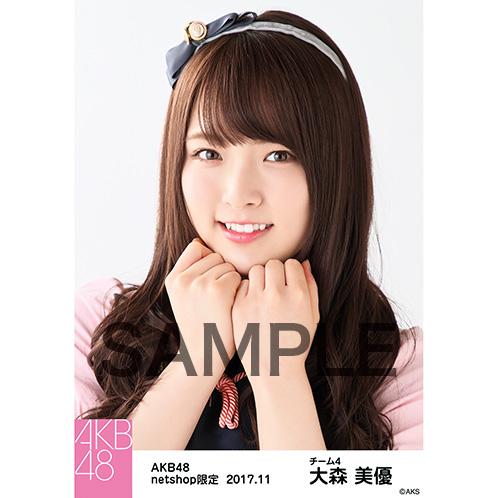 AKB48 2017年11月度 net shop限定個別生写真「イヴはアダムの肋骨 公演オープニング」衣装5枚セット 大森美優