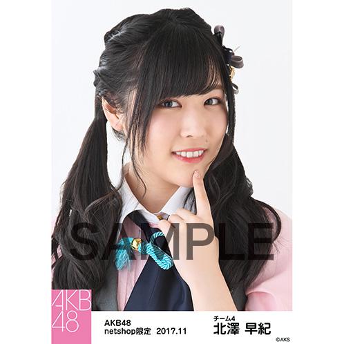AKB48 2017年11月度 net shop限定個別生写真「イヴはアダムの肋骨 公演オープニング」衣装5枚セット 北澤早紀