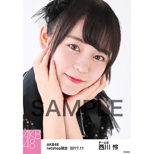 AKB48 2017年11月度 net shop限定個別生写真「ド~なる?!ド~する?!AKB48 公演オープニング」衣装5枚セット 西川怜