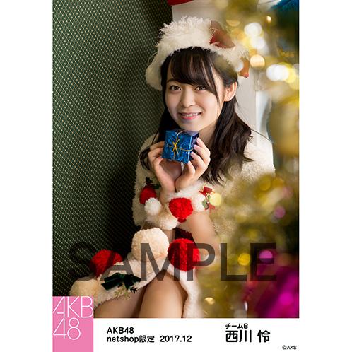 AKB48 2017年12月度 net shop限定個別生写真「ポンポン ホワイトクリスマスドレス」衣装5枚セット 西川怜