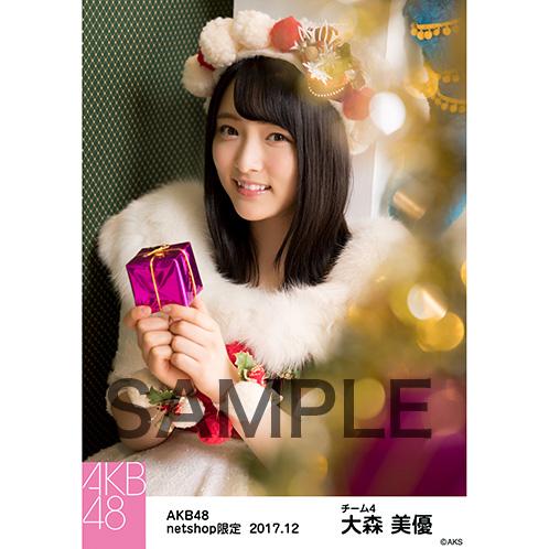 AKB48 2017年12月度 net shop限定個別生写真「ポンポン ホワイトクリスマスドレス」衣装5枚セット 大森美優