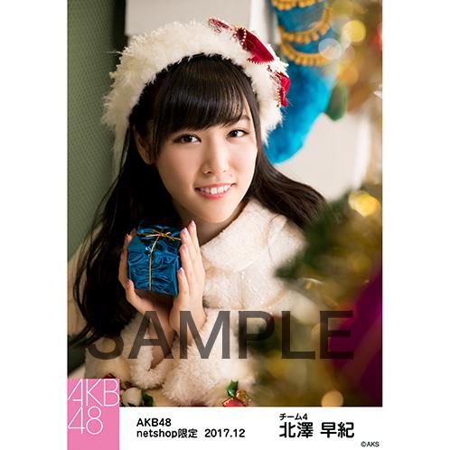 AKB48 2017年12月度 net shop限定個別生写真「ポンポン ホワイトクリスマスドレス」衣装5枚セット 北澤早紀