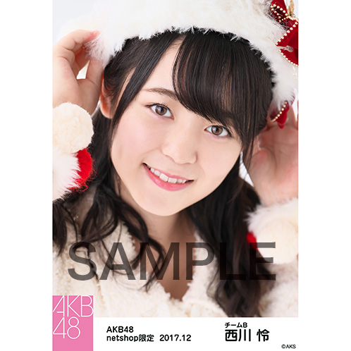 AKB48 2017年12月度 net shop限定個別生写真「ポンポン ホワイトクリスマスドレス」衣装II5枚セット 西川怜
