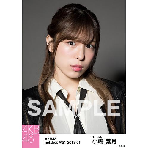 AKB48 2018年1月度 net shop限定個別生写真「黒レース」衣装5枚セット 小嶋菜月